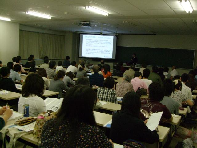 大学通信が提供する大学情報に特化した広報支援サービス 大学プレスセンター