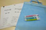 東大選抜(特待生)入試についてもチェック -- 12月13日は得点アップにつながる淑徳中学校ラスト説明会