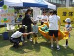 共立女子学園が7月9日に「第4回 イザ!カエルキャラバン!」を開催 -- 地域と連携した防災学習プログラム