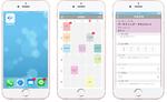 日本初!公式スマホアプリでサクッと時間割確認 休講や教室変更など重要情報をプッシュ通知