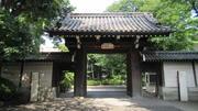 ④旧久邇宮邸正門.JPG