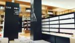 青山キャンパスにブックカフェ「AGU Book Cafe」がオープン
