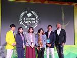大阪産業大学デザイン工学部の学生が「kintone AWARD 2017」で第2位 -- 20個のアプリを開発し、卒業研究や就職活動に活用