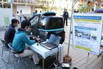 愛知工業大学「学科横断COMS(コムス)プロジェクト」の活動が始まりました。