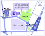 関西大学は、イノベーション対話プログラムAjiCon(アジコン)「SAKAINNOVATION」を開催!今年度は堺市の食品会社6社とコラボして''おいしい堺''を提案!!