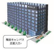 梅田キャンパス建物全体図.jpg