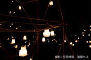 1222_「光の庭」イベント当日(62).jpg