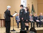 神奈川大学が、先端科学者と未来の科学者との知の交流の場である「第16回神奈川大学全国高校生理科・科学論文大賞 講演会・授賞式」を開催