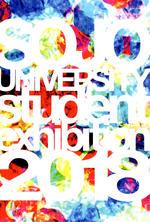 崇城大学が芸術学部卒業展および大学院芸術研究科修了展を2月20日~25日まで開催 -- 「Carpe diem(カルペディウム)」<今この瞬間を楽しめ>がテーマ