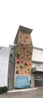 岐阜聖徳学園高等学校にスポーツクライミングのリード種目専用ウオール(壁)を建設