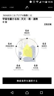 AI書籍診断4.png