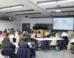 中央大学が高大接続教育の一環として「経済学部入学前特別教育プログラム」を新たに実施 -- 経済学部に進学予定の全附属校生が参加