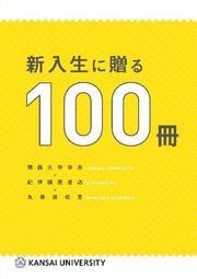 100冊.jpg