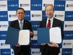 近畿大学薬学部×スギ薬局 包括連携協定を締結