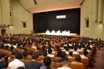 駒澤大学が学長課外特別講座「『ボランティアと未来の共生社会』について~東京2020オリンピック・パラリンピックと大学~」を開催 -- 東京2020参画プログラムの一環