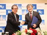 神奈川県内初!神奈川大学と株式会社横浜グランドインターコンチネンタルホテルが包括協定を締結。