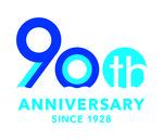 2018年5月15日 神奈川大学は創立90周年を迎え新たなスタートを切る