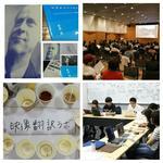 青山学院大学が6月9日に総合文化政策学部創設10周年記念事業関連企画「映像翻訳ラボの軌跡」を開催 -- 学生が翻訳した映画の上映や、メディア論者マクルーハンに関するセミナーを実施