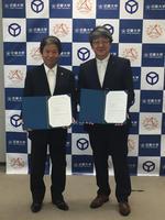 八尾市と近畿大学が包括連携協定を締結