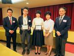 フェリス女学院大学学生が考案した電車到着サイン音「アンダンテ」が公益社団法人日本騒音制御工学会「環境デザイン賞」を受賞