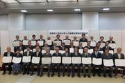 京都府就職支援協定.JPG
