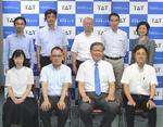 東京農工大学と教育委員会が「グローバルサイエンスキャンパス」採択により、高校生を将来の卓越した研究者に養成する取り組みをスタート