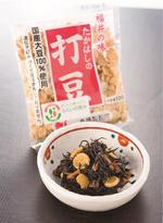 共立女子大学・共立女子短期大学が、福井市との産学連携で福井の名産「打ち豆」を用いた調理実習を実施 -- 学生食堂では期間限定で福井の味の提供も --
