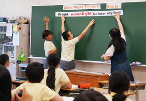 明星小学校(明星学苑)でオールイングリッシュ授業(理科、体育、言語)。国立台中教育大学附設実験小学校との異文化交流プロジェクトで訪問団教員による英語だけを使った理科や体育等の授業を実施。