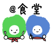 ★キタちゃん&サトくん(スタンプの一例).png