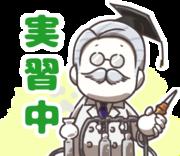 ★しばちゃん(スタンプの一例).PNG