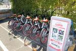 京都の大学で初めて大学キャンパスと外部を繋ぐシェアサイクルを導入!「京都産業大学×シェアサイクルP!PPA」