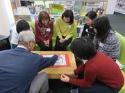 Nakayoshi+English+3.jpg