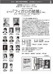 2_seitoku_Figaro_2018.jpg