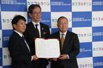 カラフルタウン岐阜と岐阜聖徳学園大学が包括的連携協定を締結。