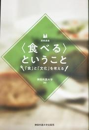 IMG_0203編集.JPG