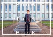 SHOW!TALK!BOOK!(男子版).jpg