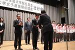 城西大学が駅伝部の壮行会を開催 -- 男子駅伝部が「箱根駅伝」に、女子駅伝部が「富士山女子駅伝」に出場
