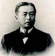 第一弾は創立者のひとり岸本辰雄の出身地・鳥取にて開催.jpg