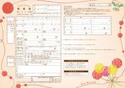 オリジナル婚姻届&新生活スタートブック-3.jpg