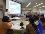 創価大学が学生とともに仕掛ける読書推進プロジェクト「Soka Book Wave」 -- ビブリオバトルや各種イベントを開催