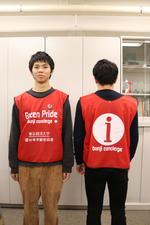 国分寺の街案内ならお任せを。国分寺市と協定を結び「ぶんじコンシェルジュ」が誕生! -- 東京経済大学