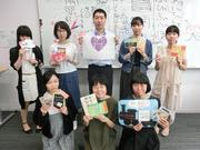 SHIBUYA_POP.jpg