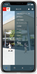 手軽に英語の受験対策が可能なスマホアプリを共同開発(大学のアプリでは全国初) -- 龍谷大学