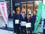明星中学校・高等学校(東京都)が自己のキャリア形成を見据えた社会貢献授業を実施 -- 高校2年生による1週間ボランティア実習