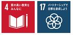 SDGアイコン.png