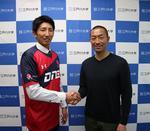 江戸川大学フットボールクラブの赤星魁麻選手が社会人サッカークラブ「いわきFC」に加入