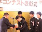 第1回金沢大学コンテスト表彰式を開催 --「超然文学賞」と「日本数学A-lympiad」の受賞者を表彰