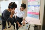 広島国際大学が地域の健康寿命延伸支援の「しあわせ健康センター」を開設