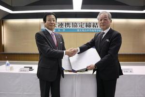 明海大学が富士見丘中学高等学校と「教育連携に関する協定」を締結