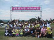 夏祭り支援のための学生ボランティア派遣の様子.JPG